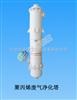 聚丙烯废气净化塔、洗涤塔