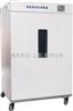 大型药品稳定性试验箱-SD/SDP系列