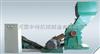 宿迁新型金属粉碎机全程售价透明 让你放心买设备