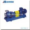 GHK型GHK型化工泵