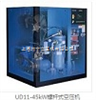 UD45-8供应8立方空压机