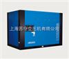 UD180-8供应30立方空压机