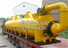 广西单通式木薯渣烘干机专业制造|桂林木薯渣烘干设备生产厂家Xx08
