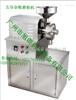 HK-820广州磨粉机,不锈钢磨粉机