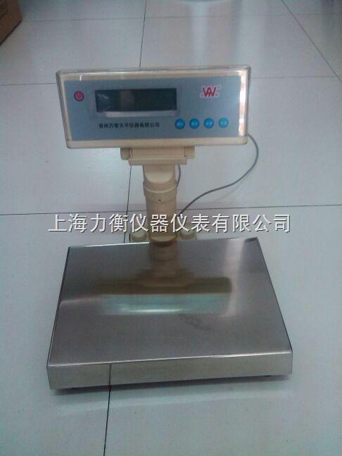 15kg/0.1g带立杆电子秤,0.1克电子天平