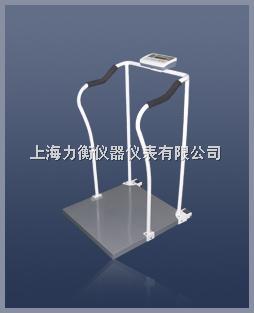 M701手扶秤 ,医院秤, 250公斤体重秤